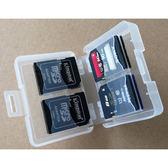~相機 ~透明記憶卡盒SD SDXC 內存卡收納盒可收納8SD 方便攜帶防塵