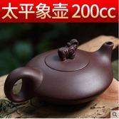宜興紫砂壺 茶具套裝家用泡茶器原礦老紫泥紫沙壺 純手工茶壺單壺  莉卡嚴選