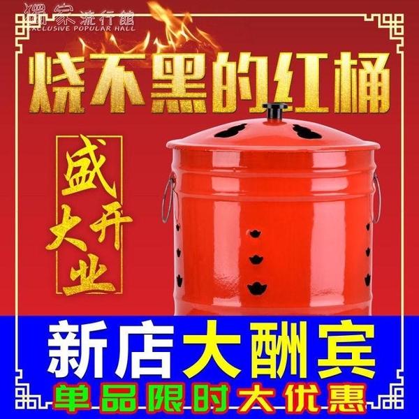 焚燒桶廠家直銷促銷燒元寶盆聚寶盆焚化爐燒紙化寶不銹鋼燒經燒金桶YJT 快速出貨
