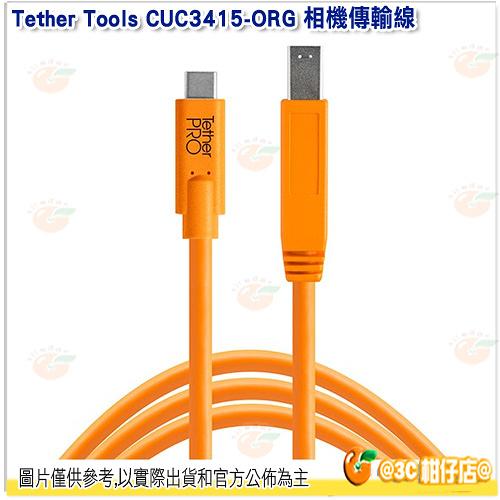 Tether Tools CUC3415-ORG 相機傳輸線 USB-C to USB-B 橘 4.6m 公司貨
