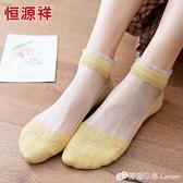 水晶襪子女士短襪淺口透氣春夏季薄款蕾絲襪花邊防勾絲夏天ins潮 檸檬衣舍