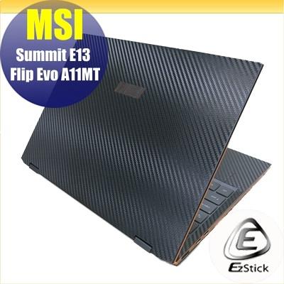 【Ezstick】MSI Summit E13 Flip Evo A11MT 黑色卡夢膜機身貼 DIY包膜