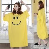 短袖洋裝 夏季韓版大尺碼寬鬆顯瘦長款短袖T恤裙女 洋裝過膝黃色純棉長裙潮 2021新款