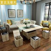 茶几 小戶型摺疊升降餐桌兩用伸縮多功能變儲物簡約餐桌jy【快速出貨】