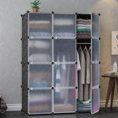 樹脂衣櫃 簡易布衣櫃塑料簡約現代經濟型實木推拉門成人組裝簡易收納櫃【快速出貨中秋節八折】