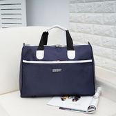 旅游包手提旅行包大容量防水可折疊行李包男旅行袋出差待產包女士