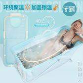 泡澡桶大人成人可摺疊浴缸塑料家用洗澡桶沐浴盆全身加厚恒溫便攜 NMS名購居家