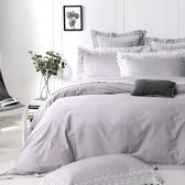 【Cozy inn】荷斯緹雅 300織精梳棉四件式被套床包組(雙人)