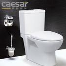 【買BETTER】凱撒馬桶/凱撒衛浴PR...