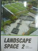 【書寶二手書T1/建築_PDH】LANDSCAPE SPACE 2_Garden.Lighting Space
