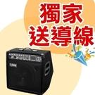 Laney AH150 電子琴/電子鼓 專用音箱 150瓦【AH-150/人聲/吉他/貝斯/各種樂器皆適用】贈導線