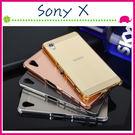 Sony X F5121 鏡面PC背蓋+金屬邊框 電鍍手機殼 拉絲紋保護殼 推拉式手機套 硬殼 壓克力保護套