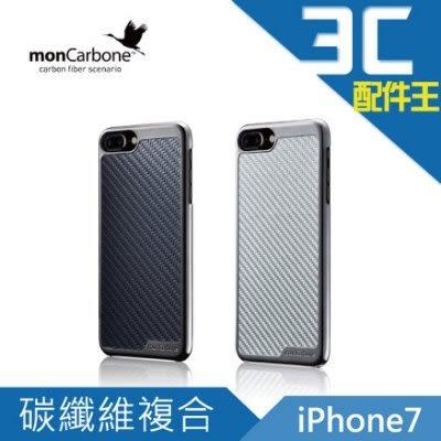 monCarbone KHROME 克維拉防彈纖維時尚風手機殼 iPhone 7/8共用7+/8+共用 (鉻合金/碳纖黑)