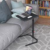 折疊桌 簡約可移動床邊升降筆記本學習書桌 LR2678【歐爸生活館】TW