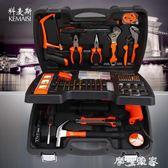 科麥斯家用電鑽電動手工具套裝五金電工專用維修多功能工具箱木工 igo摩可美家