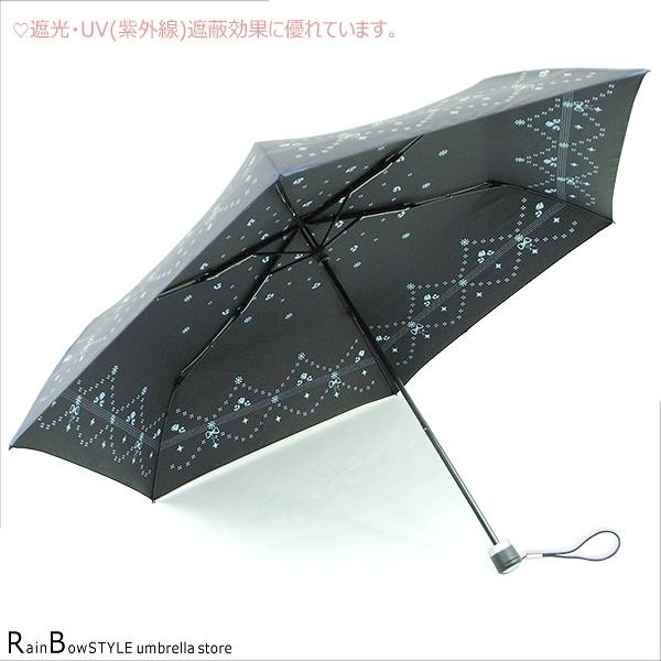 【RainSky】臻典玫瑰-碳纖超輕-抗UV傘/ 傘 雨傘 UV傘 自動傘 洋傘 陽傘 大傘 抗UV 防風 潑水
