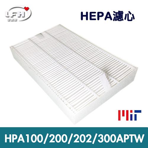 【愛濾屋 HEPA濾心】適用honeywell HPA-100APTW/HPA-200APTW/HPA-202APTW/HPA-300APTW(同HRF-R1-單片