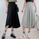 現貨-MIUSTAR 不貼臀!鬆緊腰棉質接片中長裙(共2色)【NJ1106】