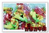 古意古早味 香蕉QQ糖 (10包裝) 古早味 懷舊零食 童玩 糖果 QQ軟糖 香蕉