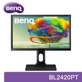 【免運費】BenQ 明基 BL2420PT 24型 2K IPS 專業螢幕 廣視角 內建喇叭 多視窗 低藍光 不閃屏