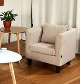 小戶型皮三人經濟型單人網咖網吧電腦沙發椅子家用迷你清倉小沙發  母親節禮物