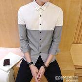 男士時尚牛津紡長袖襯衫韓版修身型拼接撞色青年帥氣衣服 時尚教主