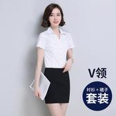 女襯衫 白襯衫女職業裝短袖v領女士白色襯衣韓版工作服夏季修身正裝上衣【【八折搶購】】