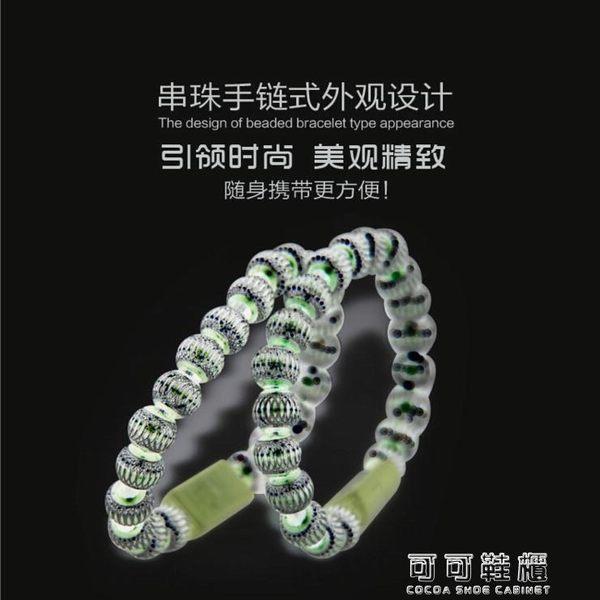 創意金屬穿戴手環手鍊數據線蘋果5/6S安卓USB手機通用佛珠數據線 可可鞋櫃