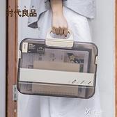 文件袋透明塑料大號文件夾資料袋試捲產檢資料收納袋A4檔案袋 【快速出貨】