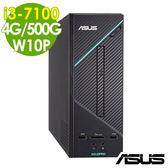 【現貨】ASUS電腦 ASUS D320SF i3-7100/4G/500G/W10P 商用電腦