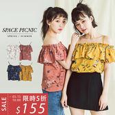 短袖 上衣 Space Picnic|預購.葉子造型細肩荷葉領短袖上衣【C18033073】