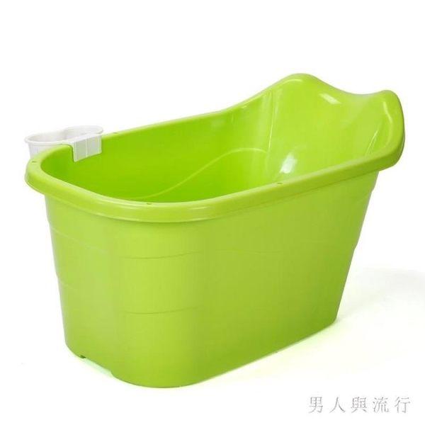 成人浴桶 洗澡盆大號塑料家用大人兒童加厚長方形浴盆全身泡澡桶可坐躺 DR19797【男人與流行】