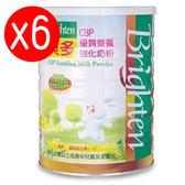貝多 CBP優質營養強化奶粉 1600g (6入特惠組)再送玩具隨機1組*請勿超商取貨*