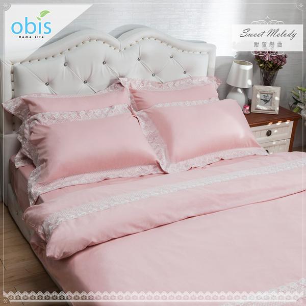 Queen size 雙人加大 甜蜜戀曲-精梳棉蕾絲四件式床包被套組[雙人加大6×6.2尺]【obis】
