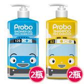 【快潔適】博寶兒TAYO系列 精油護敏 洗髮 沐浴-各2瓶洗髮 沐浴-各2瓶