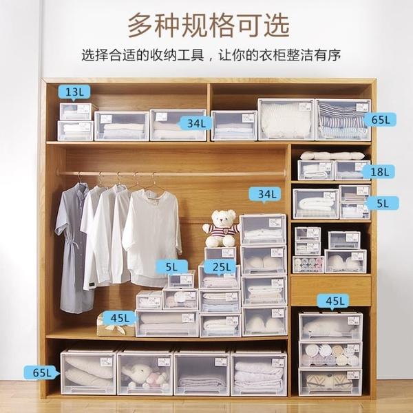 尺寸超過45公分請下宅配 塑料抽屜式衣柜收納箱 特大號家用床底衣物玩具整理儲物箱
