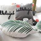 居家抱枕 ins風北歐網紅款 文藝植物芭蕉葉抱枕 沙髮裝飾靠墊 居家布藝靠枕【小天使】