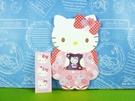 【震撼精品百貨】Hello Kitty 凱蒂貓~紅包袋組~紅點蝴蝶圖案【共1款】