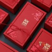 喜糖盒 婚慶用品婚禮喜糖盒子中式結婚創意高檔伴手禮喜字糖盒紙盒 9色