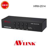 AVLink HRM-2514 HDMI 4K2K 4 進1 出訊號切換器