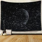 掛毯 網紅ins掛布北歐休閒沙發背景布黑色星空月球系列裝飾掛毯宇宙 城市科技旗艦店