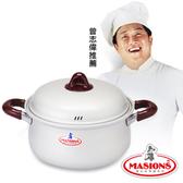 【美心 Masions】珍珠鍋系列-荷蘭大肚鍋 22CM(珍珠銀)珍珠銀