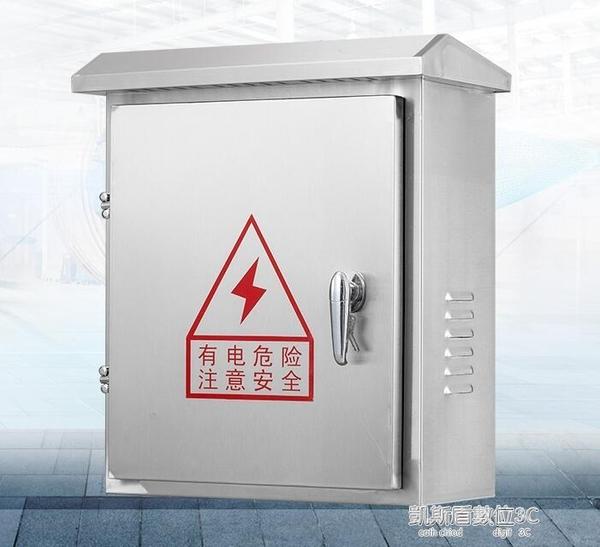 電控箱戶內室內不銹鋼配電箱監控箱明裝控制箱電控基業箱工廠用400*300 新年優惠