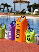 NH戶外防水袋浮潛防水包雙肩溯溪漂流游泳旅行收納袋沙灘海邊背包 MKS宜品