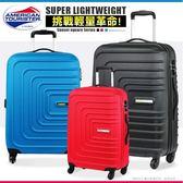 《熊熊先生》新秀麗美國旅行者24吋行李箱 American Tourister極輕量霧面硬殼旅行箱 13G 詢問另有優惠