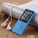 學生版插卡外放有屏mp3小型便攜式MP4看小說mp5播放器迷你隨身聽 3C優購