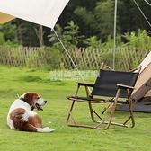 戶外摺疊椅便攜式家用旅行椅露營釣魚專用輕便靠背休閒小椅凳子 設計師生活百貨