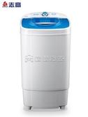 (快出)洗衣機 志高洗衣機甩乾機家用單甩小型大容量宿舍甩乾桶迷你學生單脫水桶220V