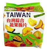 台灣【巧益】綜合蔬果脆片  80g