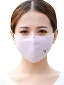 面罩 防曬口罩女透氣夏天超薄款防紫外線可清洗易呼吸夏季時尚韓版可愛 莎拉嘿幼